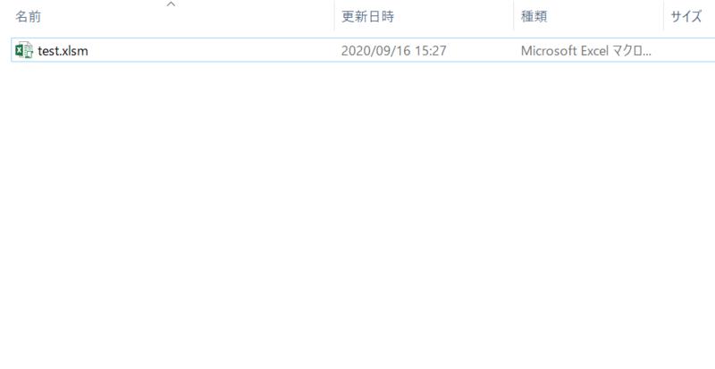 f:id:shinmai_papa:20200916215114p:plain