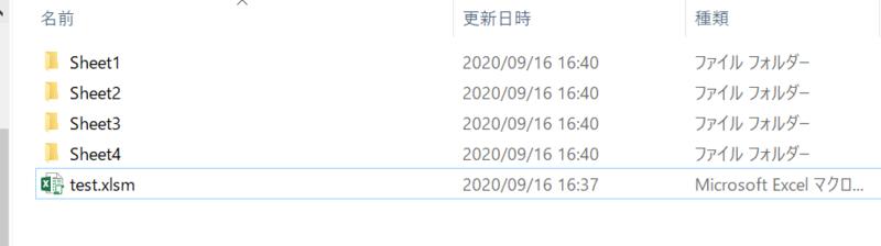 f:id:shinmai_papa:20200916215121p:plain