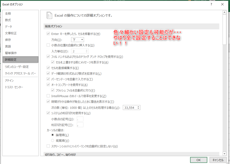 f:id:shinmai_papa:20200923235708p:plain
