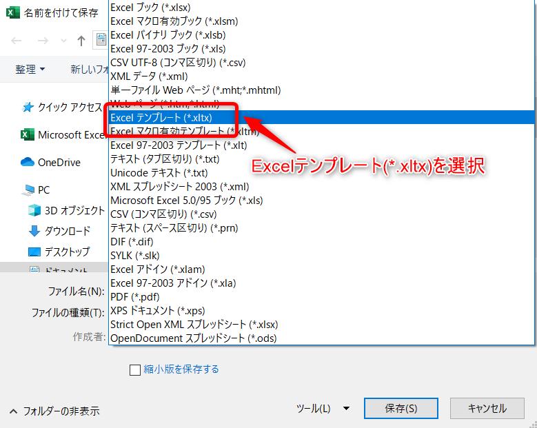 f:id:shinmai_papa:20200923235712p:plain