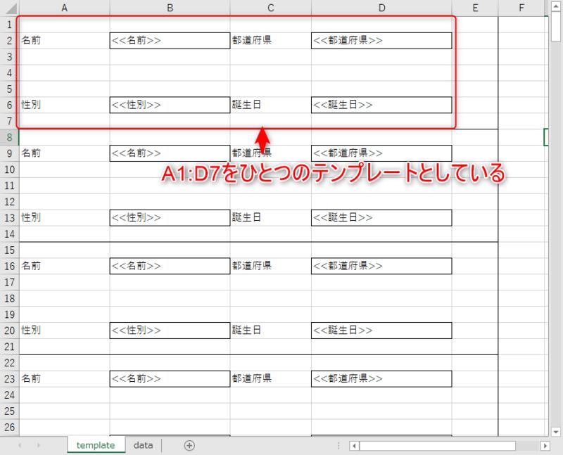 f:id:shinmai_papa:20201019134343p:plain
