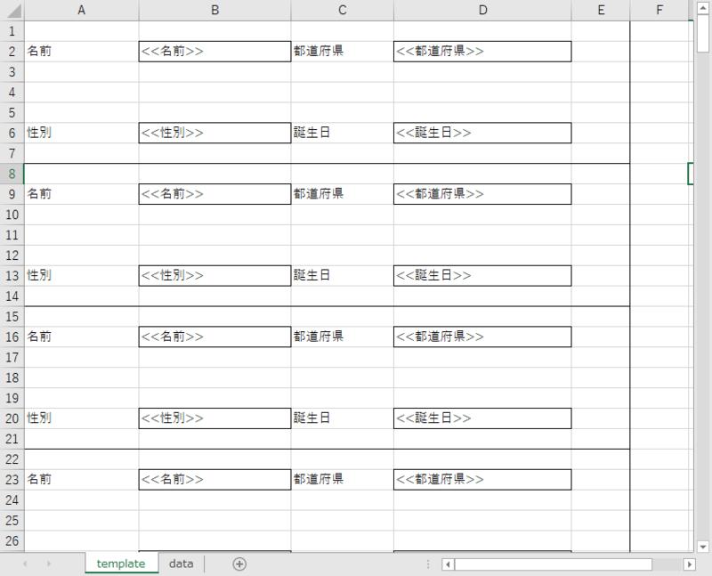 f:id:shinmai_papa:20201019134348p:plain
