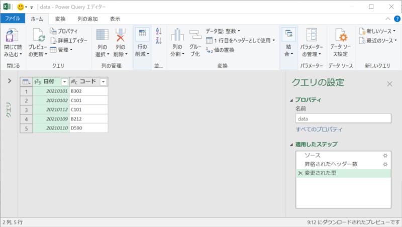 f:id:shinmai_papa:20210304102724p:plain
