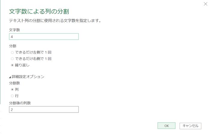 f:id:shinmai_papa:20210304102727p:plain