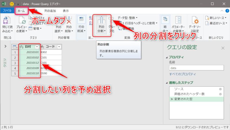 f:id:shinmai_papa:20210304102735p:plain