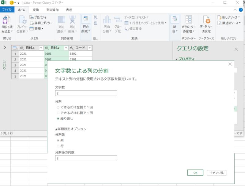 f:id:shinmai_papa:20210304102751p:plain