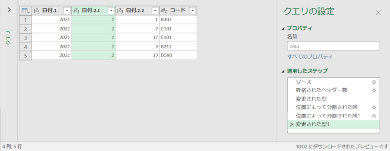 f:id:shinmai_papa:20210304102755p:plain