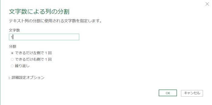 f:id:shinmai_papa:20210304102758p:plain