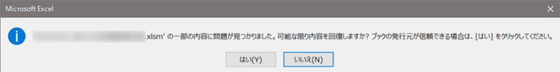 f:id:shinmai_papa:20210304133056p:plain