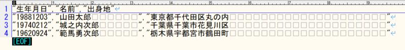f:id:shinmai_papa:20210310232738p:plain