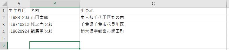 f:id:shinmai_papa:20210310232742p:plain