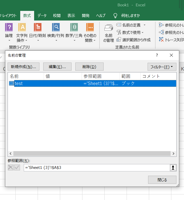 f:id:shinmai_papa:20210320173517p:plain