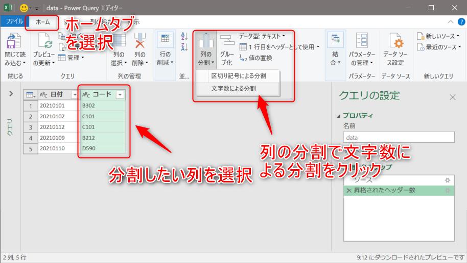 f:id:shinmai_papa:20210403100901p:plain
