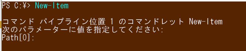 f:id:shinmai_papa:20210810223107p:plain
