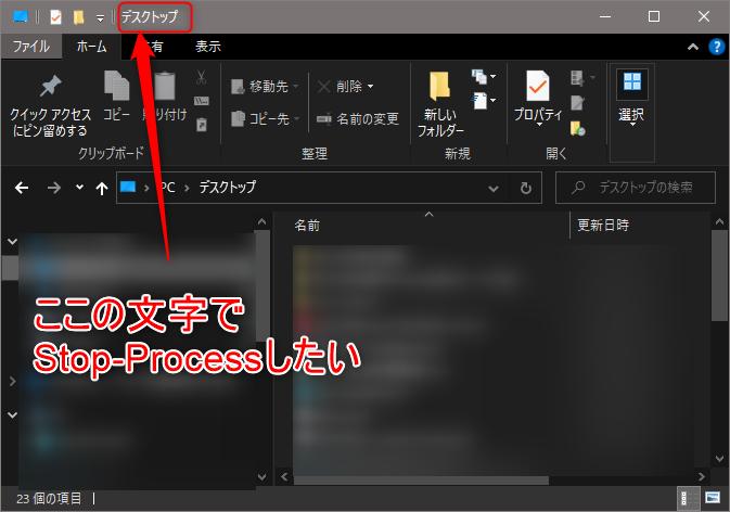 f:id:shinmai_papa:20210902132109p:plain