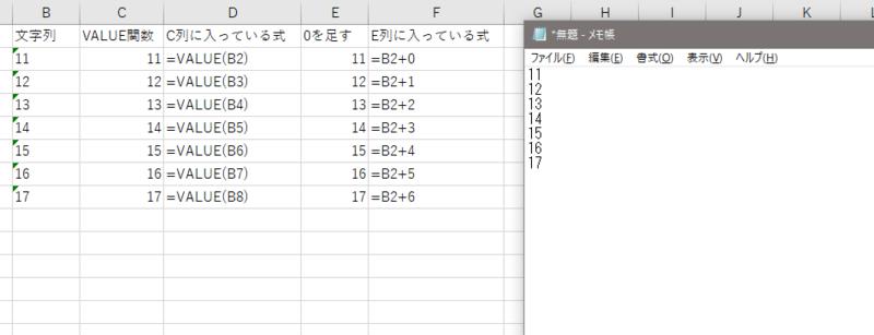 f:id:shinmai_papa:20210928132530p:plain