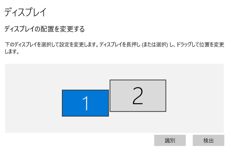 f:id:shinmai_papa:20210928225719p:plain