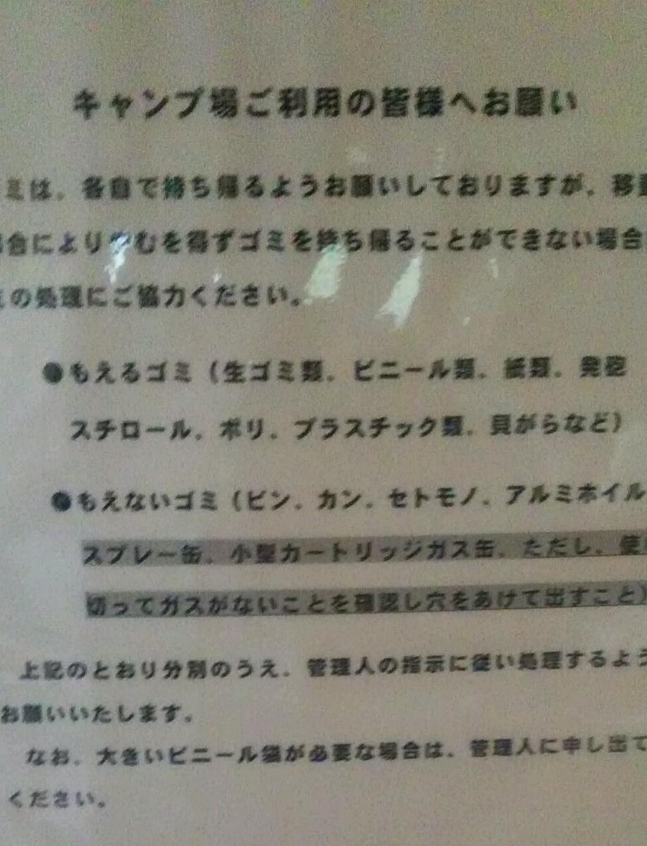 f:id:shinmaimana:20190926171424j:plain