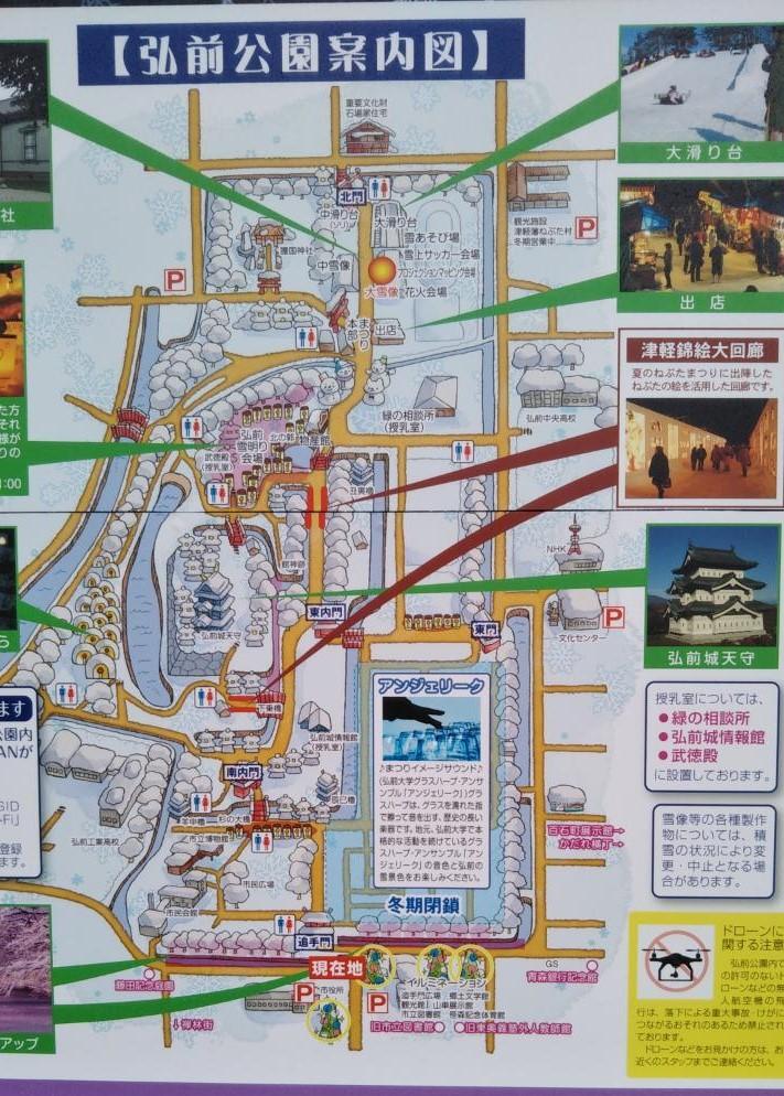 f:id:shinmaimana:20200206080958j:plain