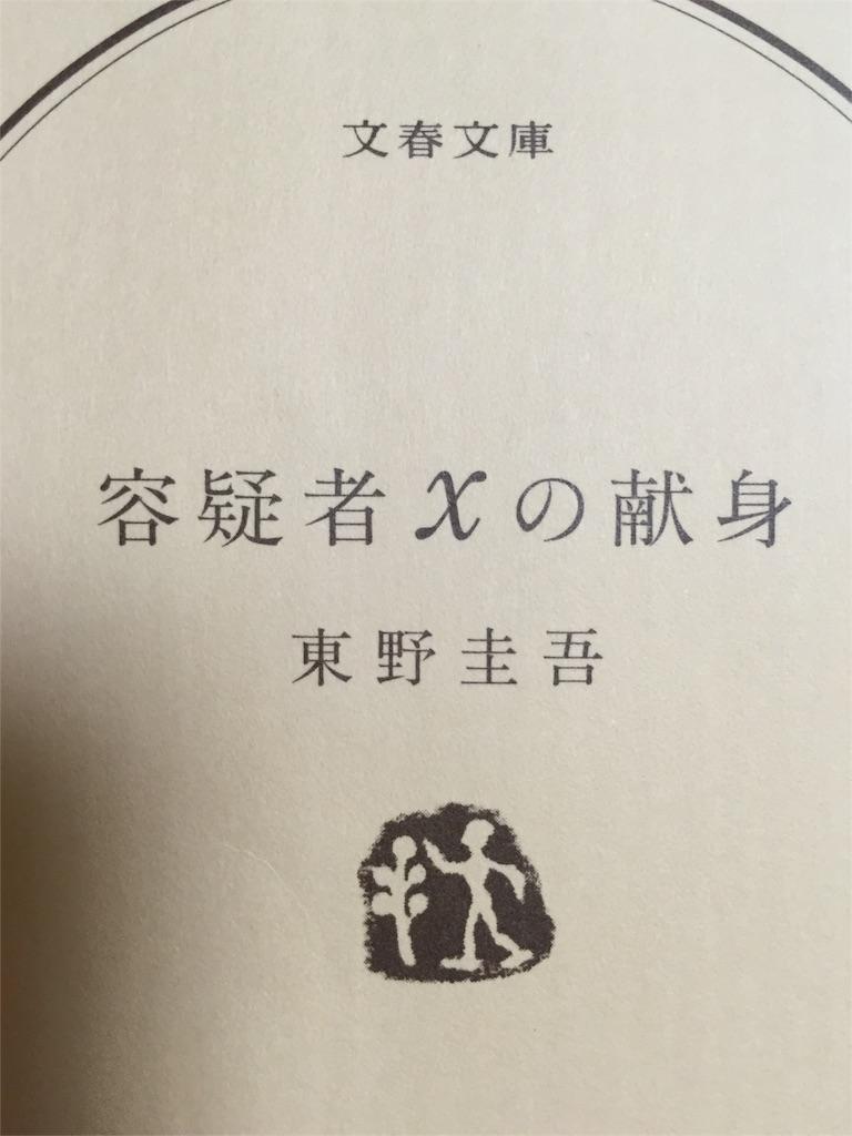 f:id:shinmaishufu:20160916234441j:image