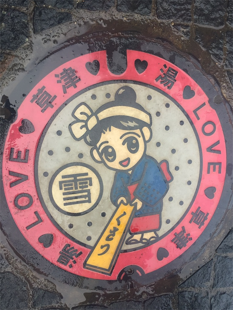f:id:shinmaishufu:20170123223040j:image