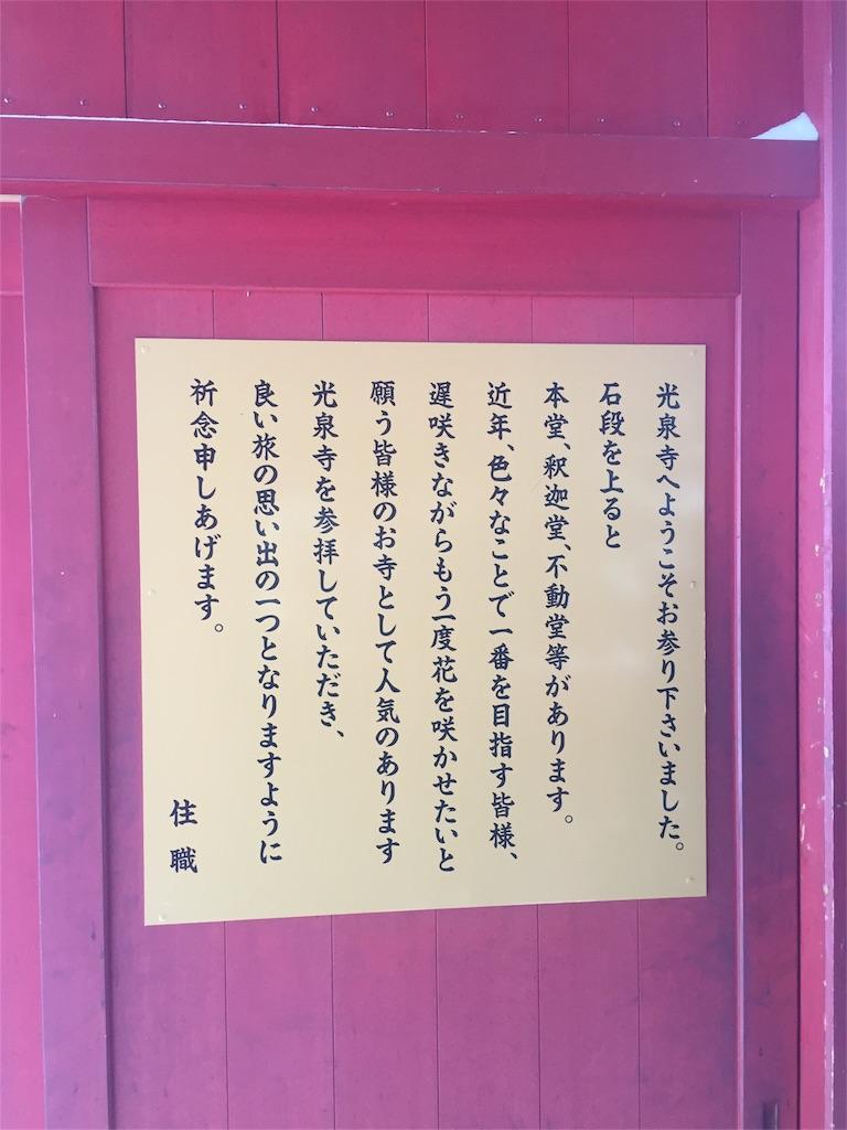 f:id:shinmaishufu:20170123223141j:image