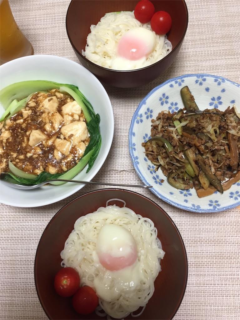 f:id:shinmaishufu:20170820161423j:image