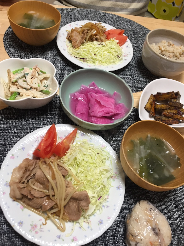 f:id:shinmaishufu:20171221004946j:image