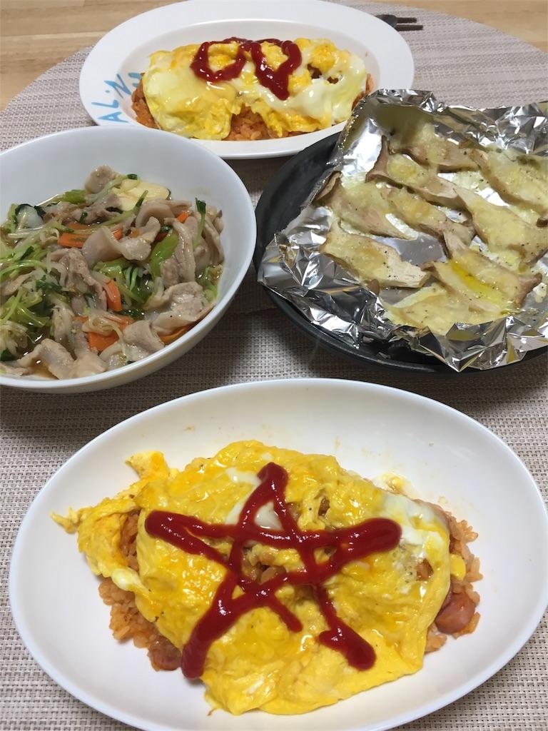 f:id:shinmaishufu:20180324194514j:image