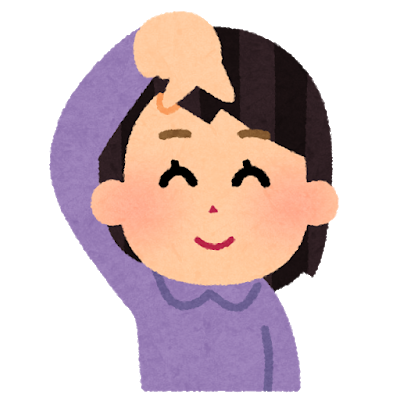 f:id:shinmama_life:20210421151941p:plain