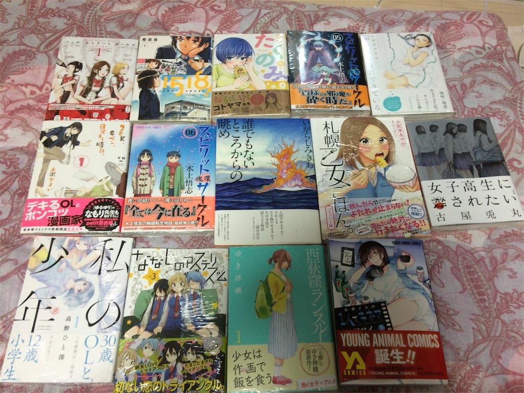 f:id:shinmeikai:20160801020156j:image