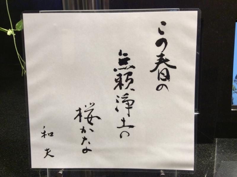 f:id:shinmoe:20150228145824j:image