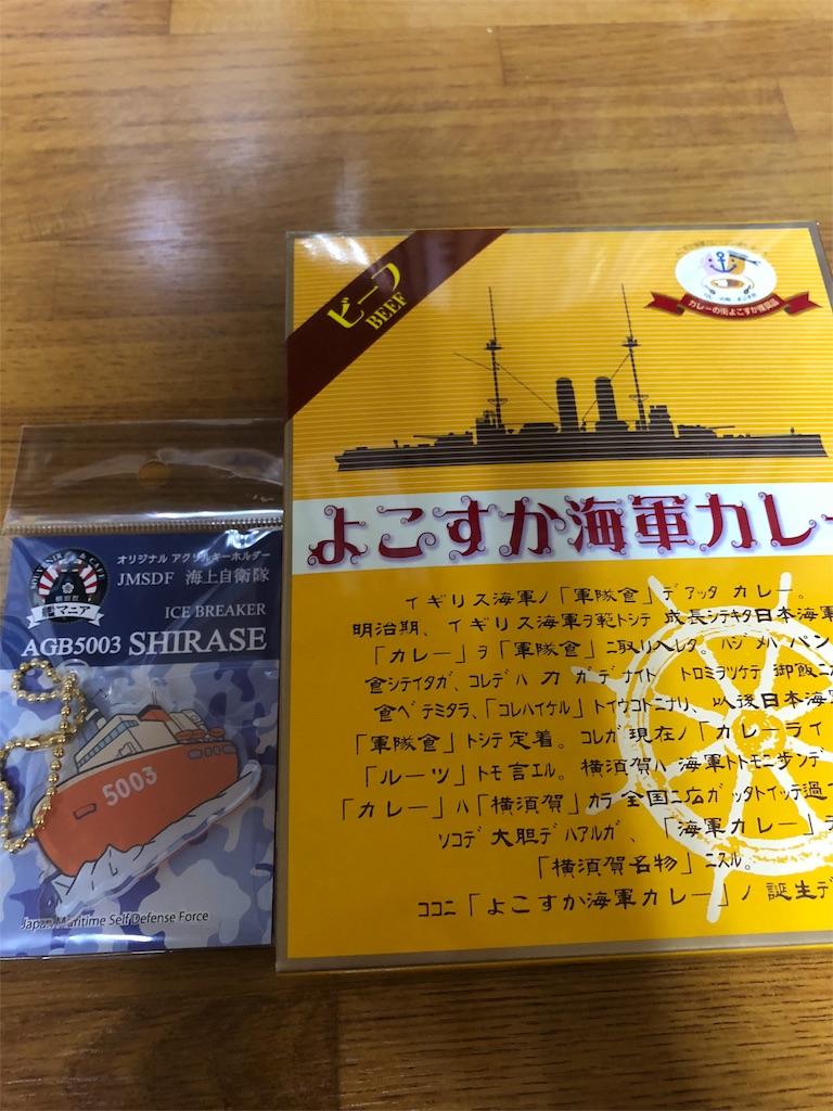 f:id:shinmuraoka:20180325224600j:image
