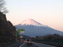 新日本地所のブログ-fujisan