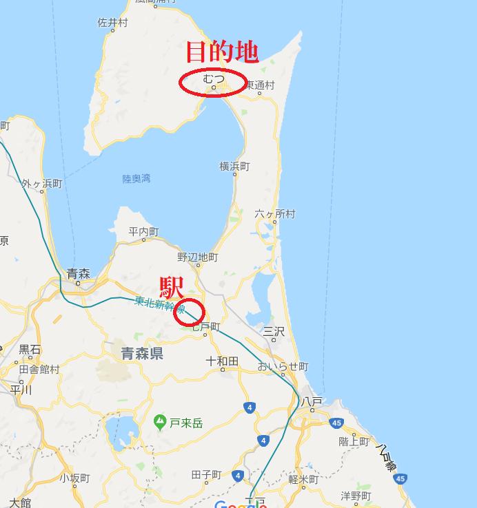 f:id:shinnihonjisyo:20190305104643p:plain