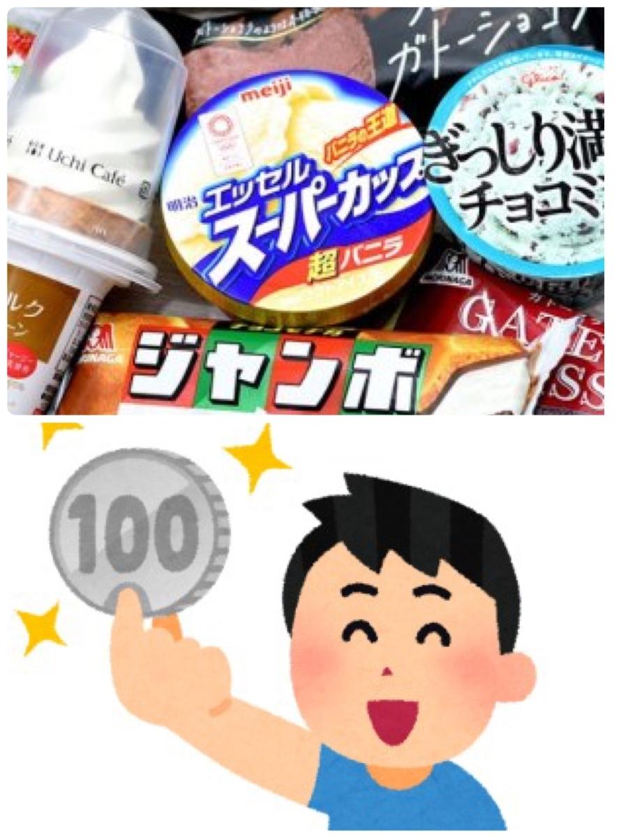 f:id:shinnihonjisyo:20190625155600j:plain