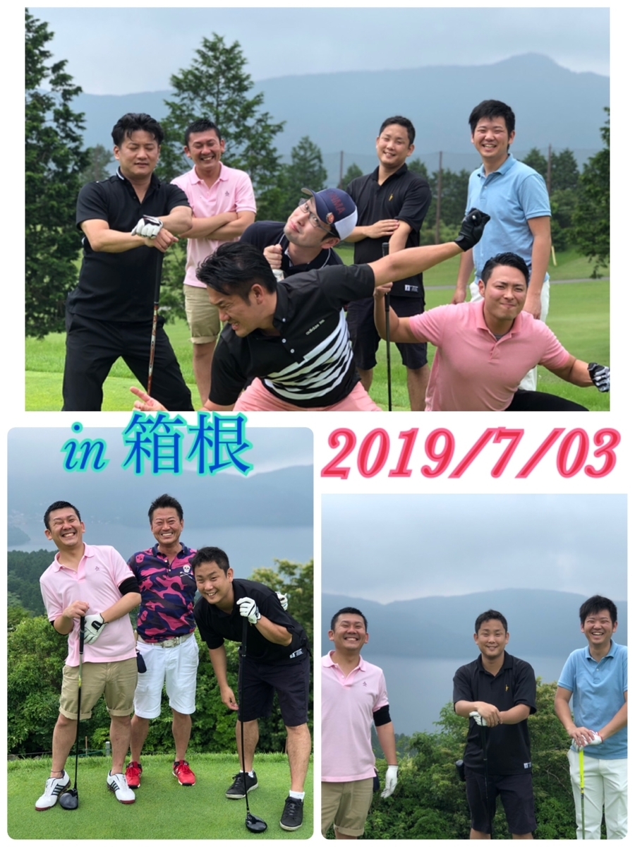 f:id:shinnihonjisyo:20190705122042j:plain