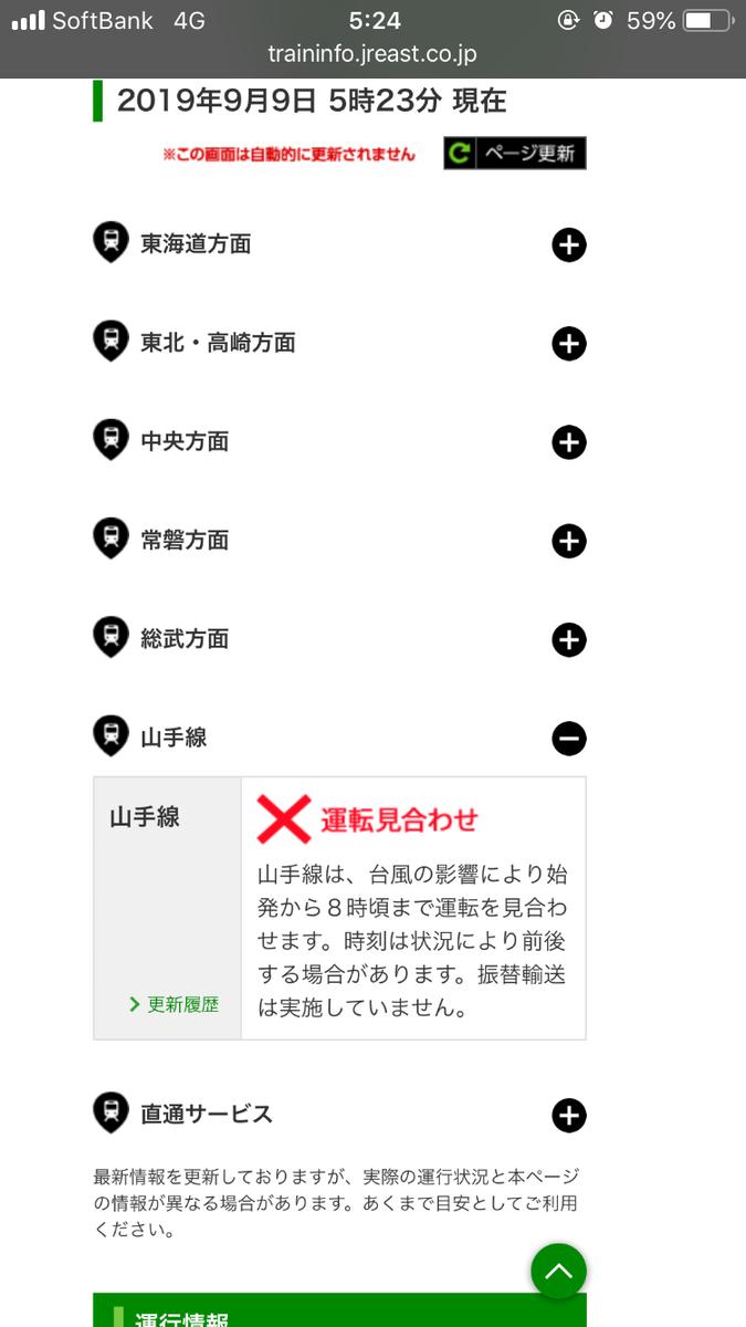 f:id:shinnihonjisyo:20190909052747p:plain