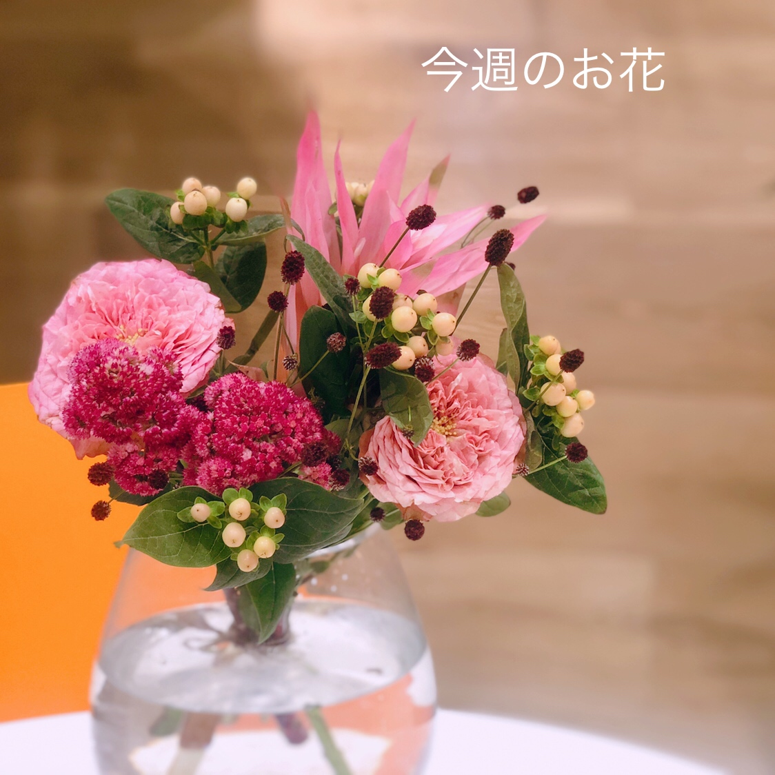 f:id:shinnihonjisyo:20190924124906j:plain