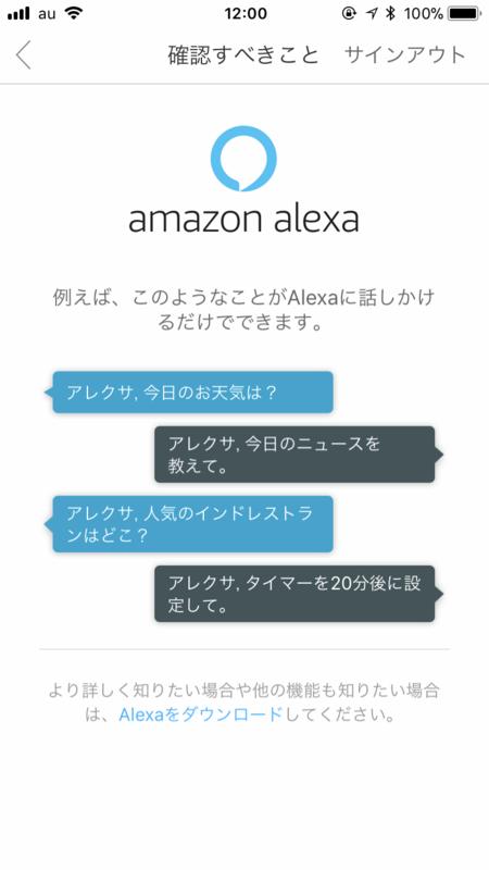 f:id:shinnonno:20180114121130p:plain