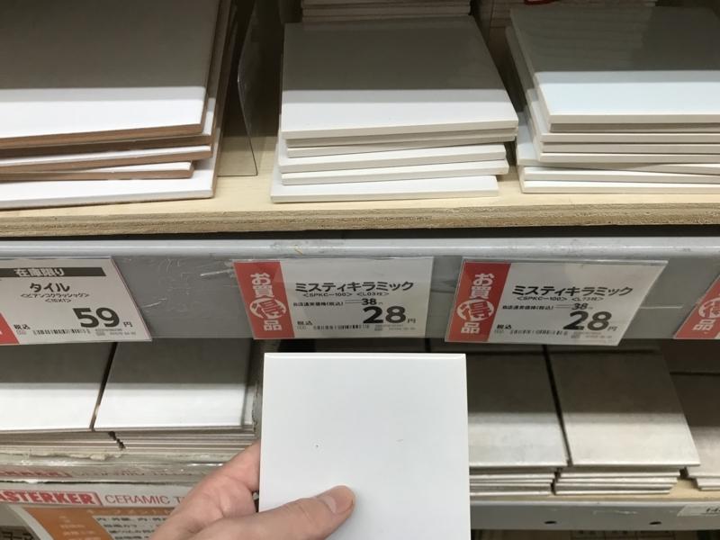 f:id:shinnonno:20180224032538j:plain