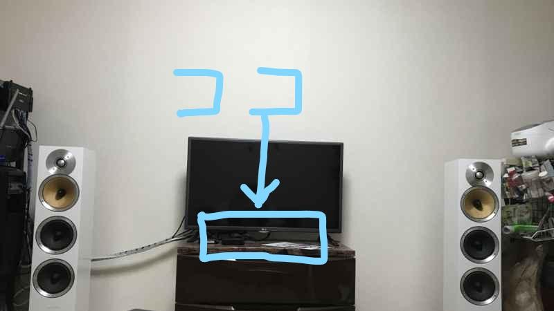 f:id:shinnonno:20180319152853j:plain