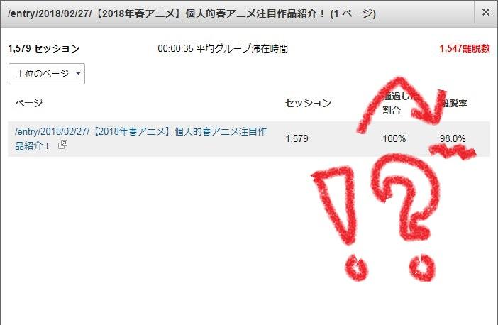f:id:shinnonno:20180401033056j:plain