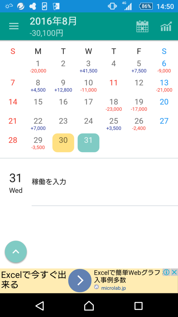 f:id:shinnopo:20160830151650p:plain