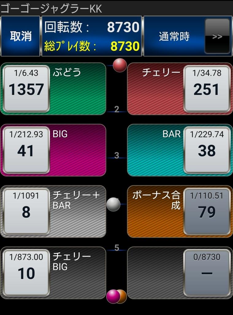 f:id:shinnopo:20170216232243j:plain
