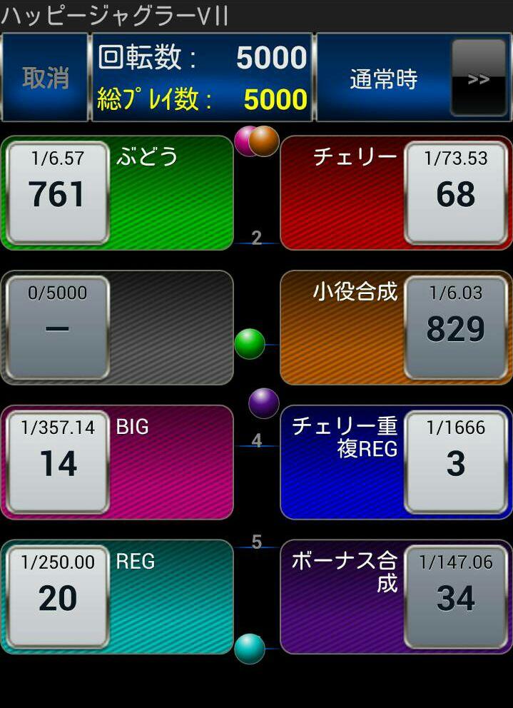 f:id:shinnopo:20170315195958j:plain