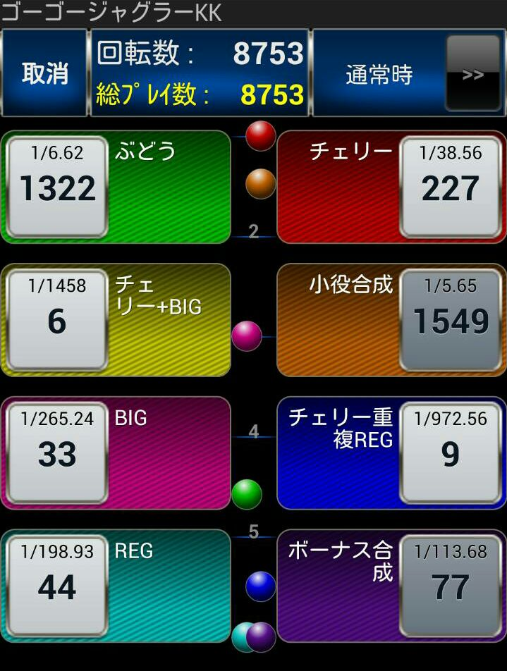 f:id:shinnopo:20170326234338j:plain