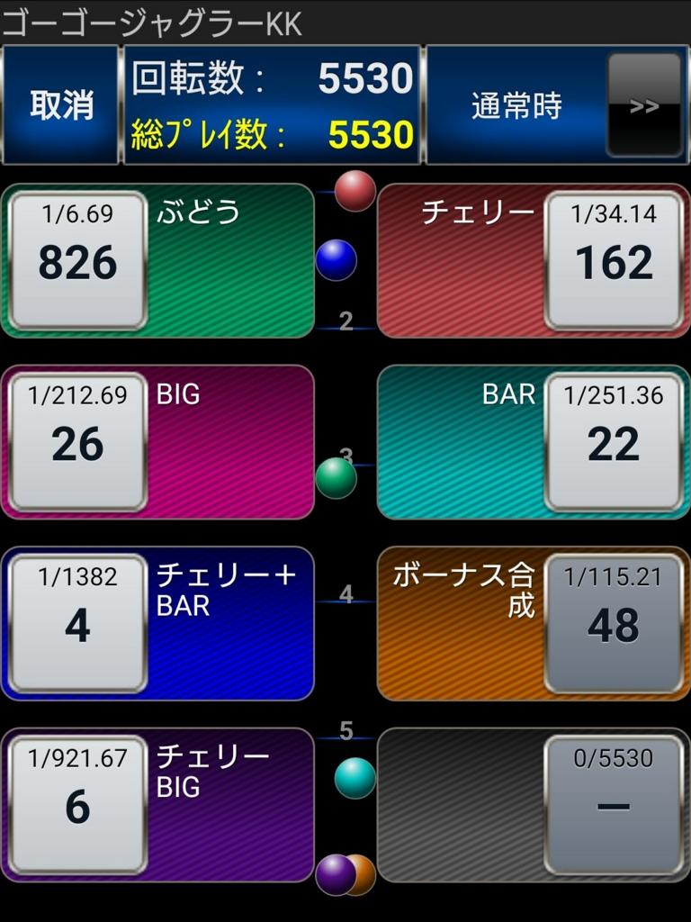 f:id:shinnopo:20170416202114j:plain