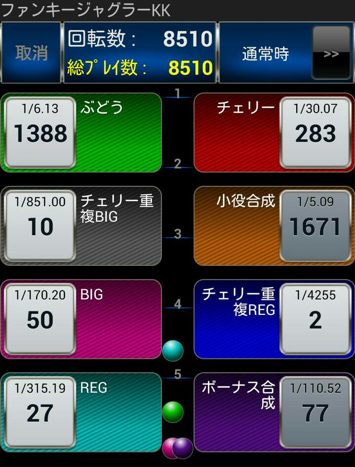 f:id:shinnopo:20170421201111j:plain