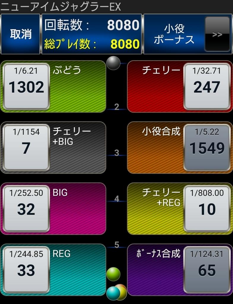 f:id:shinnopo:20180219094536j:plain